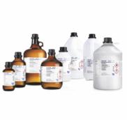MERCK 101200 Ammonium Peroxodisulfate extra pure. 5 Kg Ammonium peroxodisulfate CAS No. 7727-54-0, EC Number 231-786-5